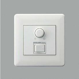 AE46399E コイズミ 調光器