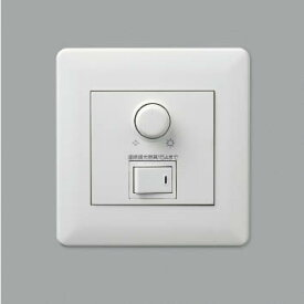 AE46400E コイズミ 調光器
