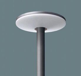 NNY22390ZLF9 パナソニック 街路灯 LED(昼白色)