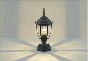 AU47343Lコイズミ門柱灯LED(電球色)