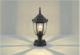 AU47343L コイズミ 門柱灯 LED(電球色)