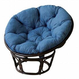 【メーカー直送】 リラックスチェア 一人掛け マシュー 椅子 イス デニム ラタン
