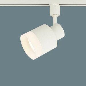 配線ダクト取付型 LED スポットライト 30形電球1灯相当 LGB59278
