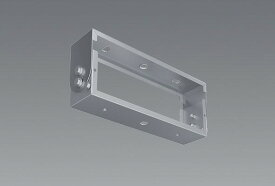 RB542SA 遠藤照明 可動型アーム 1灯用