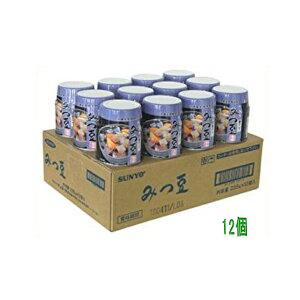 【送料無料(沖縄・離島除く)】サンヨー みつ豆(黒みつ) 225g×12個
