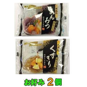 【ネコポス便送料無料】ナカキ食品 味逸品 あんみつ・くずきり お好み2個(1個単位選択)
