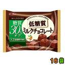 『提携会社直送品』【送料無料(沖縄・離島除く)】正栄デリシィ 低糖質ミルクチョコレート 150g 1ケース(16袋)