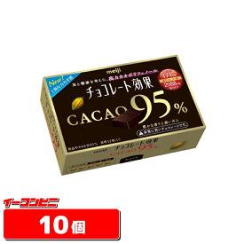 クール便『提携会社直送品』 【送料無料(沖縄・離島除く)】 明治 チョコレート効果 カカオ95% BOX(60g) 10個