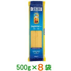 ◎【送料無料(沖縄・離島除く)】ディチェコ(DE CECCO) No.11 スパゲッティーニ 1.6mm 500g×8袋 パスタ