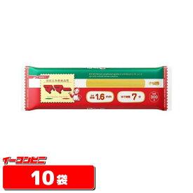 【送料無料(沖縄・離島除く)】日清フーズ マ・マー(ママー) スパゲティ 1.6mm 300g 10袋 パスタ