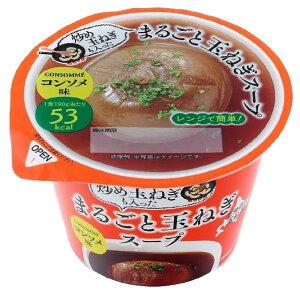 【送料無料(沖縄・離島除く)】谷尾食糧 まるごと玉ねぎスープ(コンソメ) 190g 1ケース(12個)