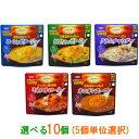 【送料無料(沖縄・離島除く)】SSK シェフズリザーブ レンジでおいしい!ごちそうスープ 150g 選べる10袋(5袋単位選択)
