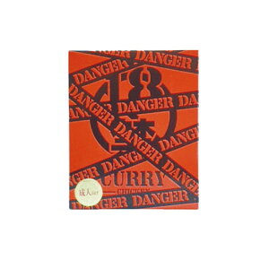 【ネコポス送料無料】磯山商事 18禁カレー (危険) チキンカレー200g 1個 (オレンジ箱)