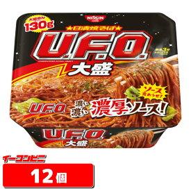 【送料無料(沖縄・離島除く)】日清 焼そばU.F.O.(UFO)ビッグ 1ケース(12個)  UFO焼きそばUFOやきそば