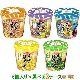【送料無料(沖縄・離島除く)】エースコック スープはるさめ 6個入 お好み3ケース(計18個) 春雨