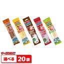 【送料無料(沖縄・離島除く)】フェルフォルディ クイックミルク 5本パック 選べる20袋(4袋単位選択)  【ミルク専…