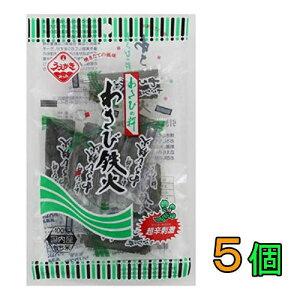 【送料無料(沖縄・離島除く)】植垣米菓 わさび鉄火43g 5袋