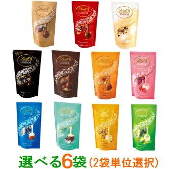 【送料無料(沖縄・離島別途送料)】リンツリンドールチョコ60g(5P)選べる3袋【チョコ・お菓子】