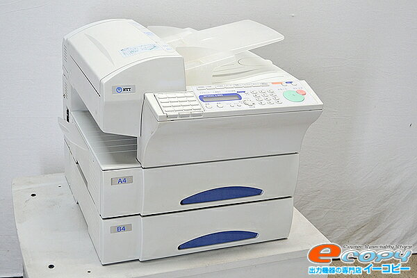 中古B4業務用FAX機/正常動作品NTT NTTFAX L-300/15403枚ナンバーディスプレイ対応 【中古】