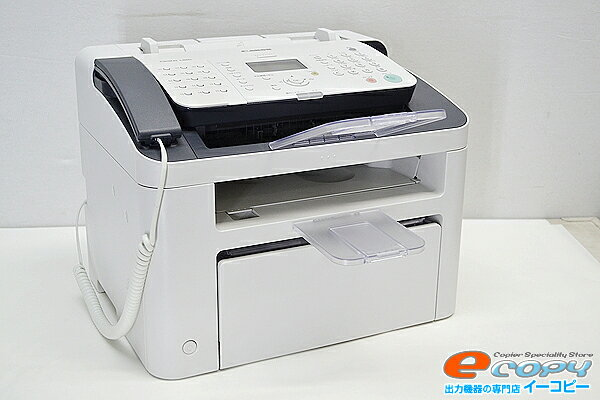 業務用中古FAX/中古ファックスCANON キャノン キヤノフアクス Canofax L250A4 モノクロ USB FAX/コピー/プリンタ 【中古】