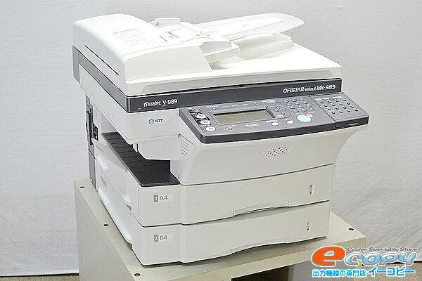 中古B4業務用FAX機/正常動作品NTT OFISTAR select MK-989カウンタ2616枚 【中古】