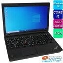 中古パソコン 中古ノートパソコン Windows10 Lenovo Thinkpad L540 Corei5 HDD320GB 4GBメモリ 15インチ DVDマルチ Bluetooth 無線LAN …