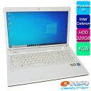 中古パソコン 中古ノートパソコン Windows10 NEC LaVieE LE150 Intel Celeron HDD320GB 4GBメモリ 15インチ DVDマルチ 無線LAN Webカメ…