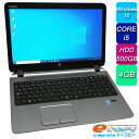 HP ProBook 450 G2 Corei5 HDD500GB 4GBメモリ 15.6インチ DVDマルチ Bluetooth Webカメラ テンキー Office付き Windows10 ノートパソ…