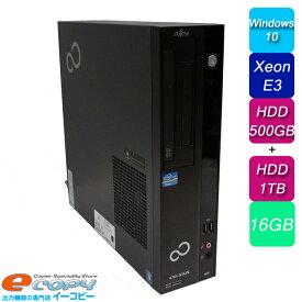 富士通 CELSIUS J520 i5第三世代相当 XeonE3 HDD500GB+1TB 16GBメモリ DVD-ROM Office付き Windows10 中古パソコン デスクトップパソコン
