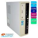 NEC Mate MK31 LL-C Corei3 HDD250GB 4GBメモリ DVDマルチ Office付き Windows10 デスクトップパソコン 中古パソコン