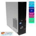 富士通 ESPRIMO D551/G Corei3 HDD250GB 2GBメモリ DVDマルチ Windows10 デスクトップパソコン 中古パソコン