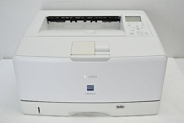 カウンタ35864 中古A3プリンター/正常動作品/Canon/キャノン Satera LBP8610USB/LAN 【中古】トナー選択可