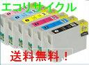 EPSON エプソン IC6CL50 互換インク 6色セット INK 汎用 インクカートリッジ いんく [純正互換]