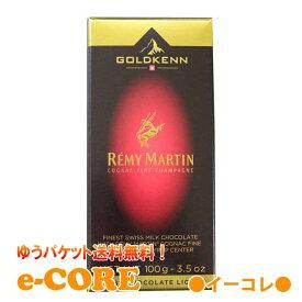 【送料無料】GOLDKENN ゴールドケン レミーマルタンコニャック REMY MARTIN COGNAC FINE CHAMPAGNE《》【】【バレンタイン チョコレート 義理チョコ 会社 職場】