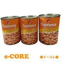 動画あり 【3缶セット※送料無料】Fiamma フィアマ ベイクドビーンズ ベークドビーンズ トマトソース味(400g)フ…