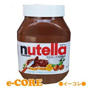 NUTELLA ヌテラ へーゼルナッツ&ココアスプレッド 1000g