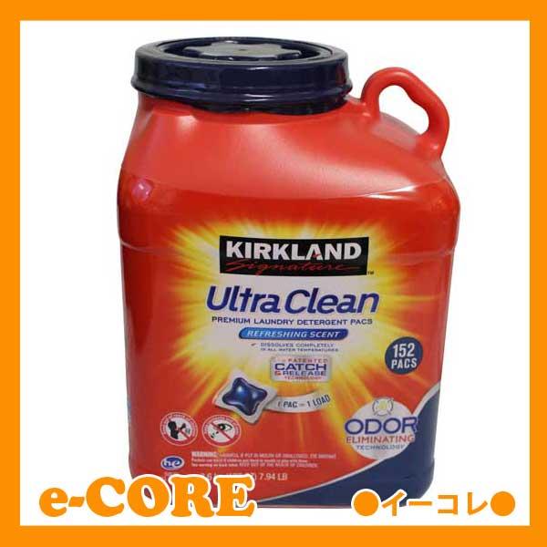 Kirkland Ultra カークランド ウルトラ クリーンランドリーパック 液体洗濯洗剤 152パック 《02P05Nov16》【RCP】