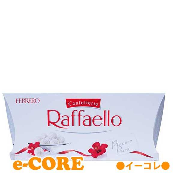 FERRERO フェレロラファエロ 30個入り(15個入x2箱)《》【RCP】【バレンタインデー お返し 義理 お菓子 ラッピング ボックス】