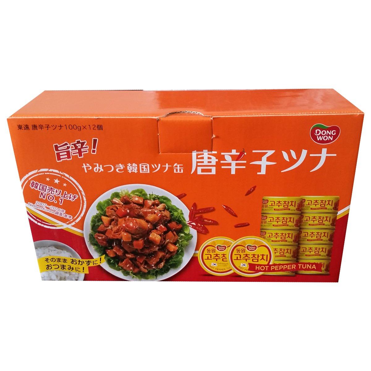 唐辛子ツナ缶 ピリ辛ツナフレーク 100gx12缶入り 《》【RCP】
