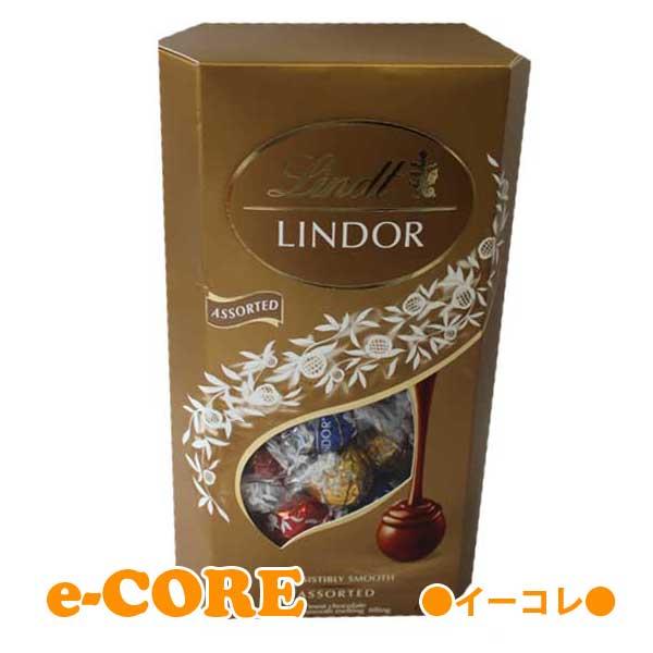 リンツアソートメント4種(リント)Lindt リンドールトリュフチョコレート  標準48個入り 600g とろけるトリュフ! 《》【RCP】【ホワイトデー お返し 義理 お菓子 ラッピング ボックス】