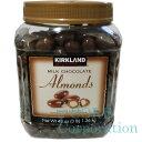 カークランド アーモンド入りミルクチョコレート 1.36kg KIRKLAND Signature 《02P05Nov16》《母の日ギフト プレゼン…