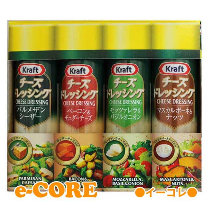 Kraft クラフトチーズドレッシング 4種 4本セット(各175mlx4本) 《》【RCP】