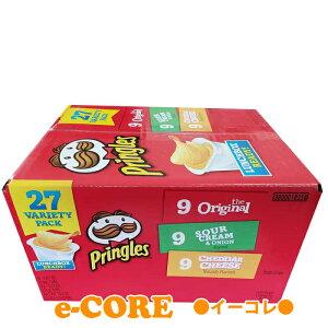プリングルスアソートボックス(27個)549g(オリジナル・サワークリーム&オニオン・チェダーチーズ)Pringles