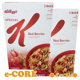 【2ケースセット】ケロッグ スペシャルKレッドベリー 2.4kg(600gx2袋x2箱)kellogg's