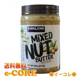【送料無料】KIRKLAND ミックスナッツバター MIXED NUT BUTTER 765g《》【RCP】