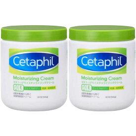 【2本セット】Cetaphil セタフィル モイスチャライジングクリーム 566g お肌を乾燥から防ぐ全身用保湿クリーム【送料無料】【保湿 全身用クリーム】 《》