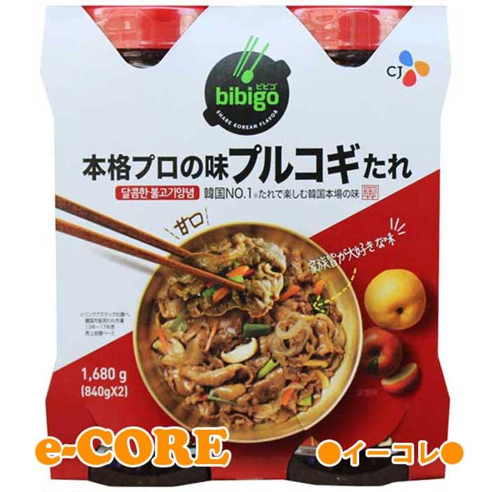 韓国風焼肉プルコギのタレ プルコギヤンニム 840gx2本入 韓国産梨14.5% 《》【RCP】