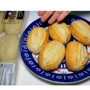 動画あり【2セット】メニセズ プチパン48個 フレンチロール フランスパンMenissez オーブンで焼くだけ!《》
