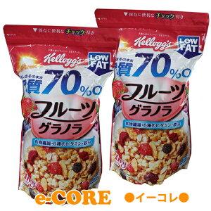 【2袋セット】ローファット 糖質70%OFF フルーツグラノラ 1kg入りx2袋 グラノーラ ケロッグ お得サイズ!kellogg's
