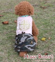 エンブレムの迷彩ワンピース(ピンク) (XS〜XLサイズ)【メール便送料無料/代引不可】HUGGY BUDDY'S(ハギーバディ…